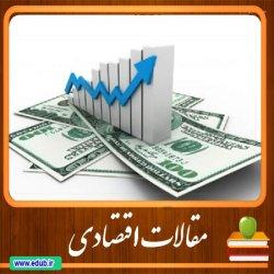 مقاله تأثیر کنترل فساد و افزایش نقدینگی بر رشد اقتصادی کشورهای منتخب در حال توسعه