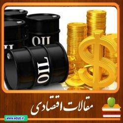 مقاله بررسی تکانههای قیمت نفت بر رشد اقتصادی با تأکید بر نقش سرمایهگذاری