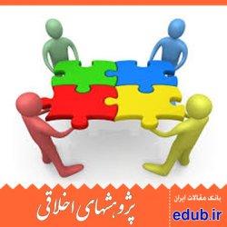 مقاله اثربخشی درمان مبتنی بر پذیرش و تعهد ( ACT) در سازگاری اجتماعی