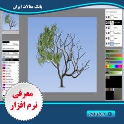 نرم افزار طراحی دو بعدی درخت و پوشش گیاهی Pixarra TwistedBrush Tree Studio