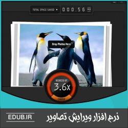 نرم افزار فشرده سازی خودکار تصاویر JPEGmini Pro