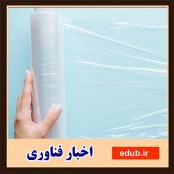 طراحی پوشش پلاستیکی که باکتریها را دفع میکند