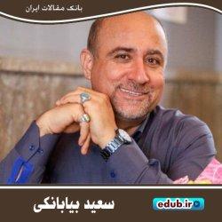 سعید بیابانکی؛ شاعر نام آشنا و منتقد ادبی