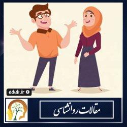 60 روش برای اینکه شوهرتان را قدرتمند سازید!