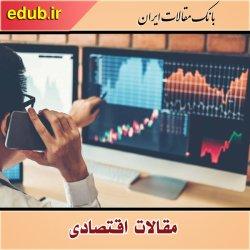 راهنمای ورود به بازار بورس (۳)؛ رازهای موفقیت در بازار سهام