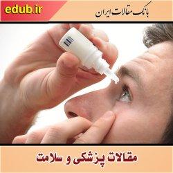 عادتهای غلطی که سلامت چشم را تهدید میکند